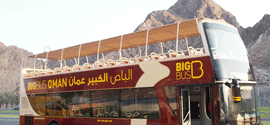 big-bus-muscat-hop-on-hop-off-tour