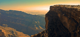 jebel-shams-wadi-nakhr-gorge-overnight